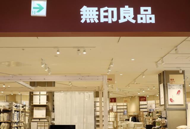 画像1: 大型専門店からライフスタイルまで日常に寄り添う約150の専門店
