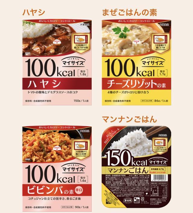 画像4: www.mysizenews.jp