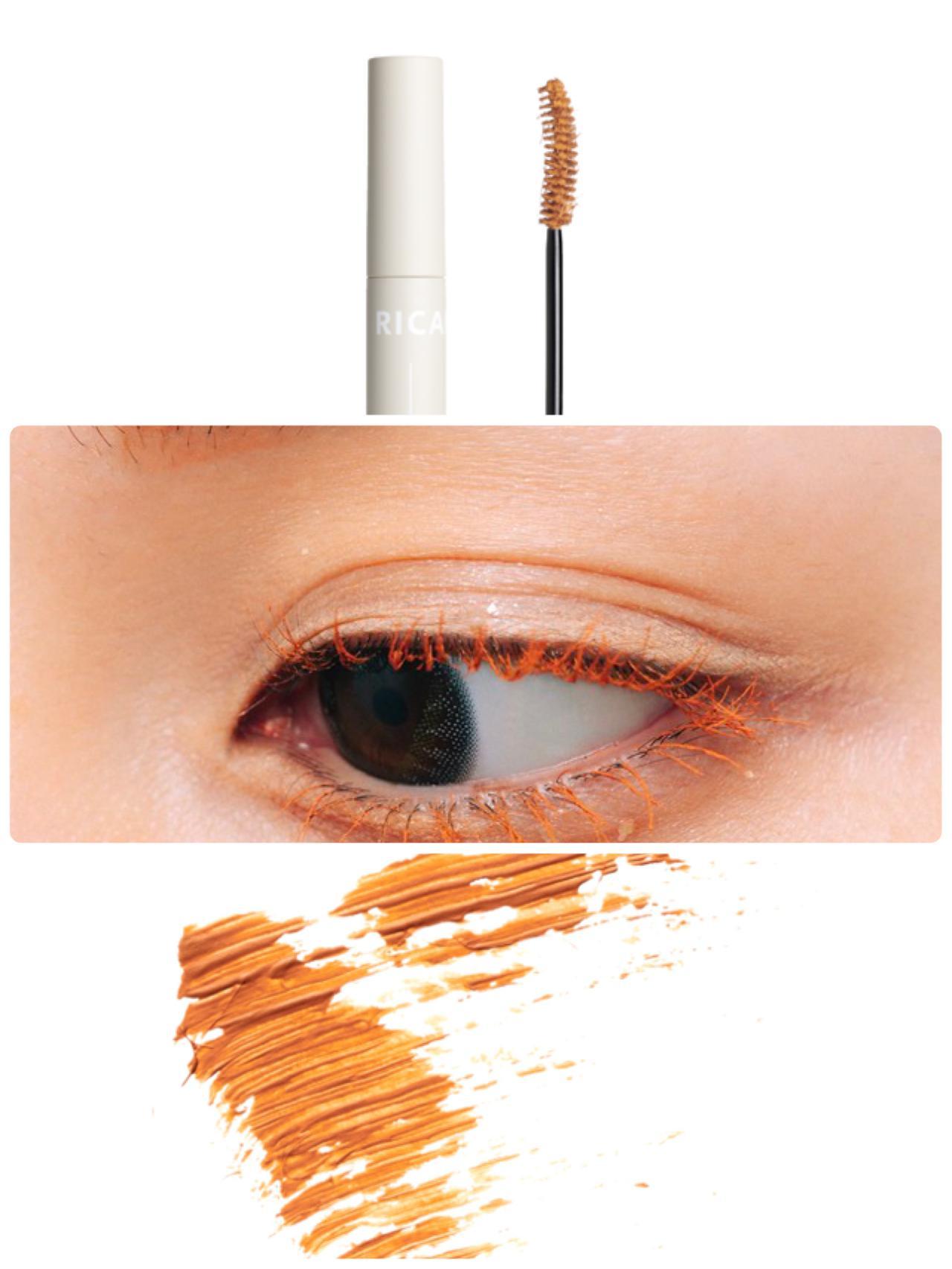 画像: 03 カボチャーム ニュアンスのある今どきな目元を演出。こなれオレンジ。 ricafrosh.com