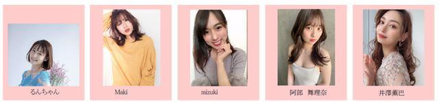 画像1: sweet girlsメンバー