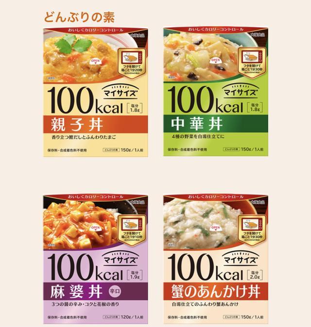 画像3: www.mysizenews.jp