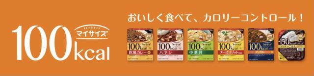 画像: www.otsukafoods.co.jp