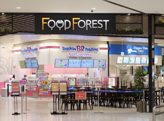 画像1: ●FOOD FOREST(フードフォレスト)