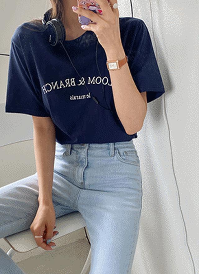 画像: [DHOLIC] レタリング半袖Tシャツ・全4色トップス・カットソーカットソー・Tシャツ|レディースファッション通販 DHOLICディーホリック [ファストファッション 水着 ワンピース]