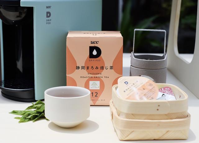 画像2: 【試飲/試食レポ】「UCCドリップポッド」より『静岡まろみ焙じ茶』新登場!