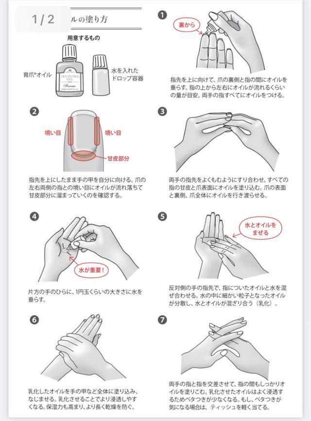 画像: ikuzume.jp