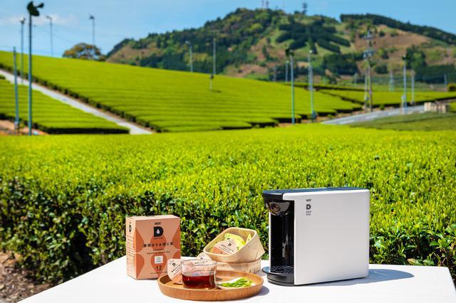 画像3: www.ucc.co.jp