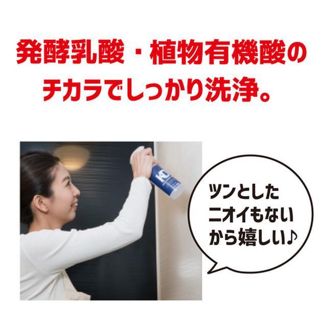 画像9: liberta-online.jp