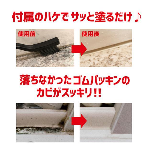 画像2: liberta-online.jp