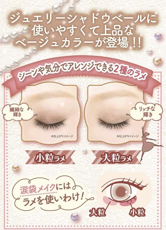画像7: www.canmake.com