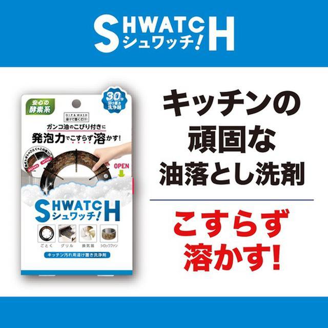 画像16: liberta-online.jp
