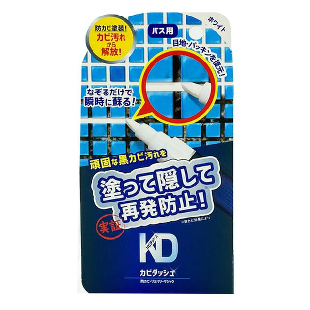 画像10: liberta-online.jp