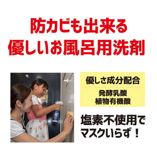 画像8: liberta-online.jp