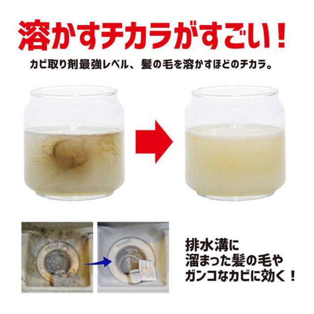 画像3: liberta-online.jp