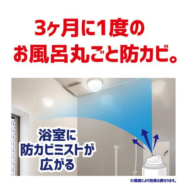 画像5: liberta-online.jp