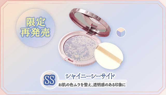 画像8: www.canmake.com