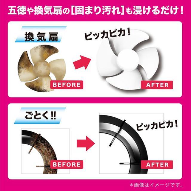 画像19: liberta-online.jp