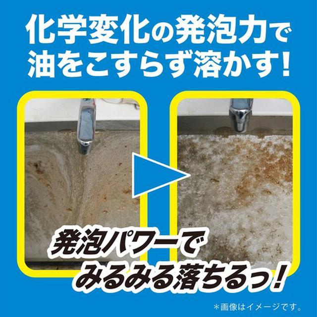 画像17: liberta-online.jp
