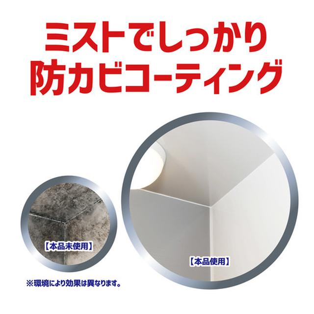 画像6: liberta-online.jp