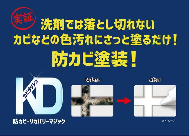 画像11: liberta-online.jp