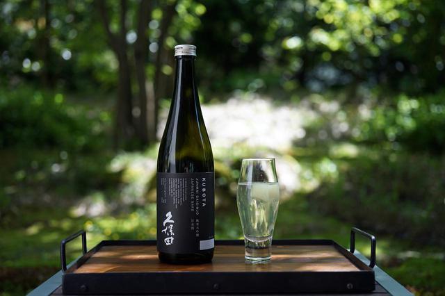画像: 日本酒の緑茶割り