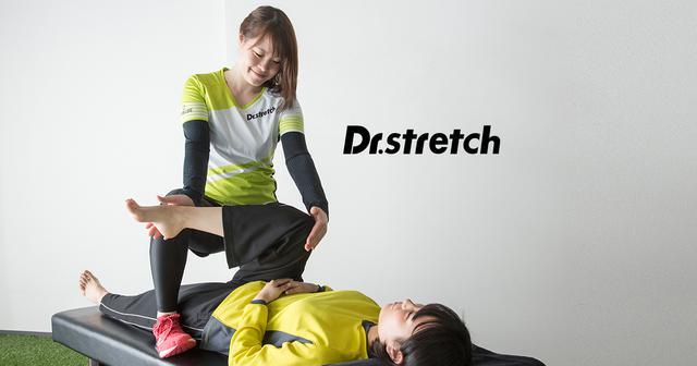 画像: 六本木店 | ストレッチ専門店 Dr.stretch