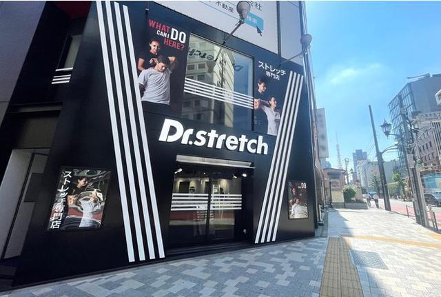 画像1: ストレッチ専門店「Dr.stretch」が六本木店がオープン!