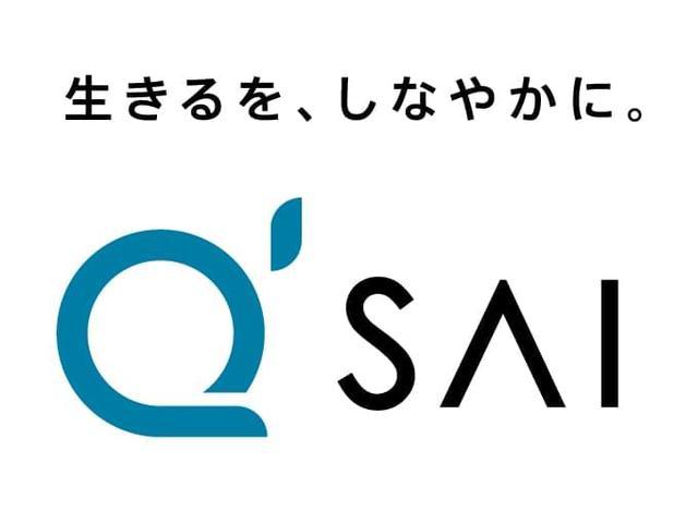 画像: キューサイ【公式】通販サイト
