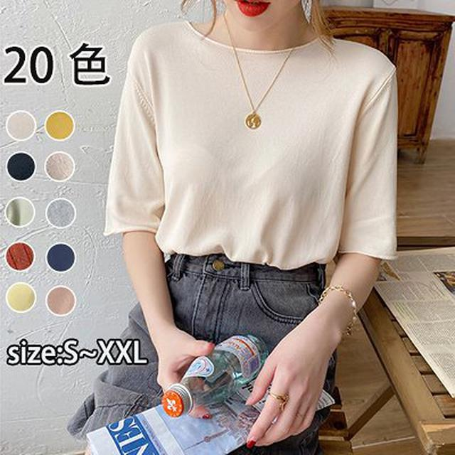 画像: [Qoo10] 女性カットソー半袖tシャツゆったり : レディース服
