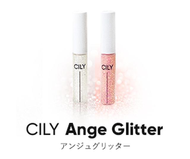 """画像2: アジアの女性がなりたい顔No.1のインフルエンサー""""taeri(テリ)""""プロデュースのコスメブランド「CILY」"""