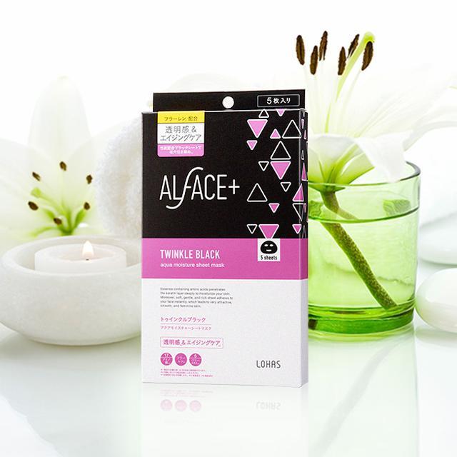 画像10: 『ALFACE+(オルフェス)』商品ラインナップ