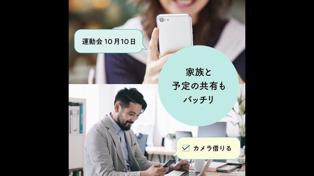 画像: プリゼロサービス紹介動画 www.youtube.com