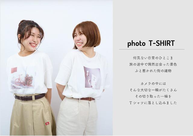 画像10: インテリア雑貨ブランド salut! にTシャツが新登場!