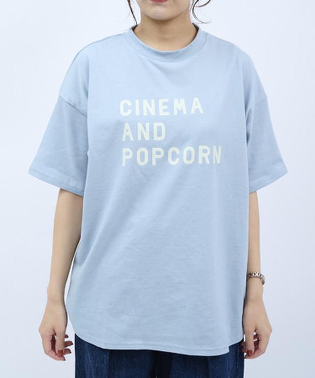 画像6: インテリア雑貨ブランド salut! にTシャツが新登場!