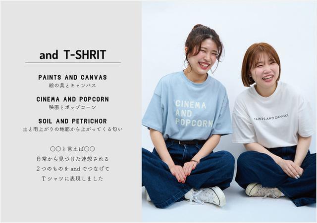 画像11: インテリア雑貨ブランド salut! にTシャツが新登場!