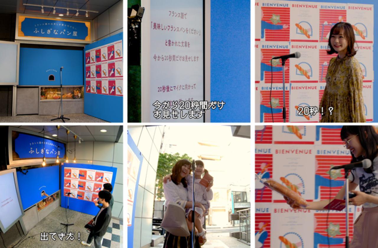 画像2: 海外に行けなくても学ぶ意欲を。コロナ禍でも外国語を使うことを楽しめる店舗を開発