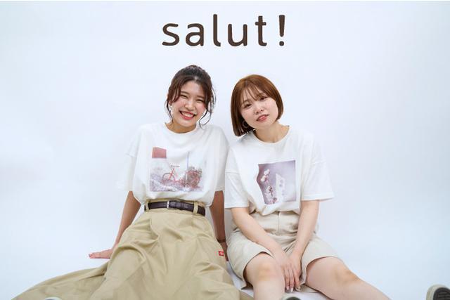 画像1: インテリア雑貨ブランド salut! にTシャツが新登場!