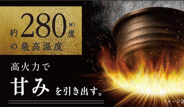 画像2: ①「土鍋ご泡火(ほうび)炊き」による、究極の炊き技