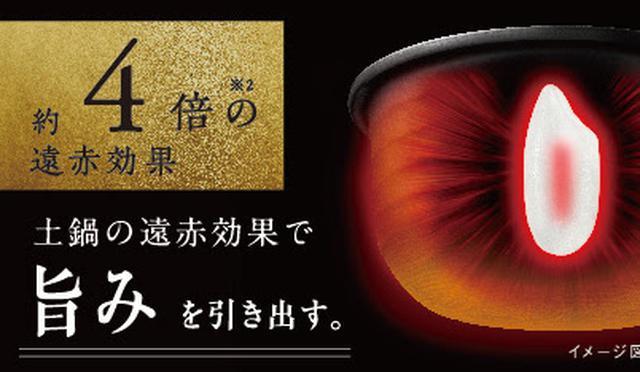 画像3: ①「土鍋ご泡火(ほうび)炊き」による、究極の炊き技