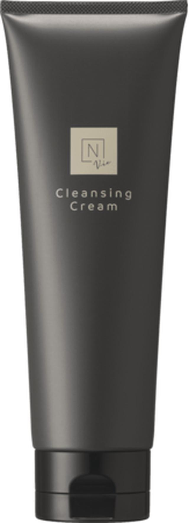 画像: リッチなオイルでなめらかに洗う。大人の肌に寄り添うクレンジングクリーム
