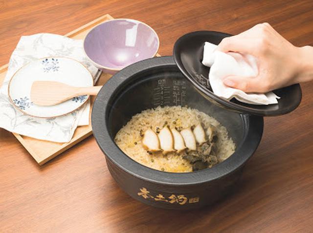 画像3: ■お茶碗一膳から極める「一合料亭炊き」