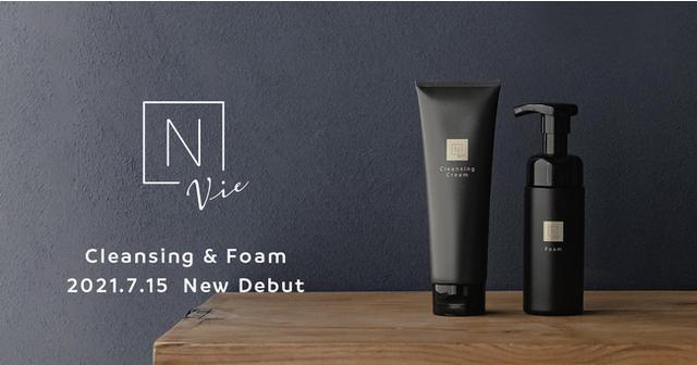 画像: N organicのエイジングケアライン「N organic Vie」より、クレンジングと洗顔が新登場
