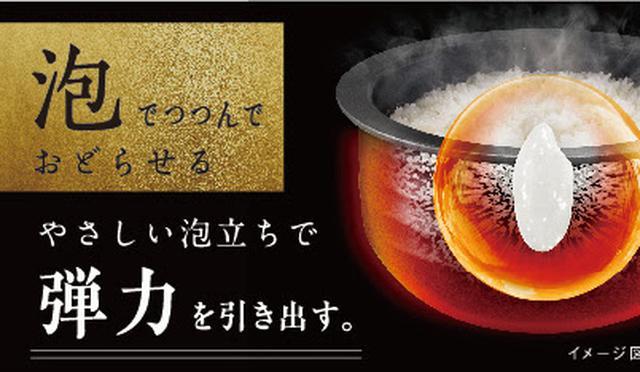 画像4: ①「土鍋ご泡火(ほうび)炊き」による、究極の炊き技