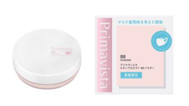 画像4: 【プリマヴィスタ】11年連続売上No.1※1の大人気化粧下地に、肌を明るく見せるタイプが新登場!