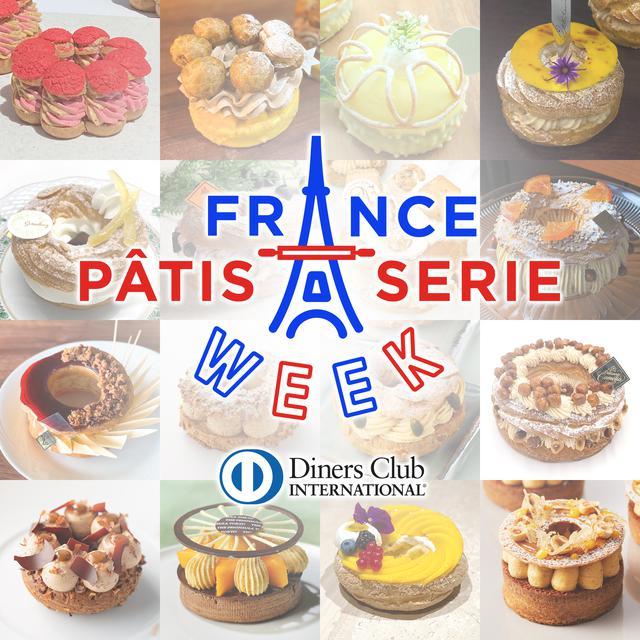 """画像: 【試食レポ】「フランス パティスリーウィーク2021」で、絶品""""パリ・トーキョー""""を食べ比べ♥"""