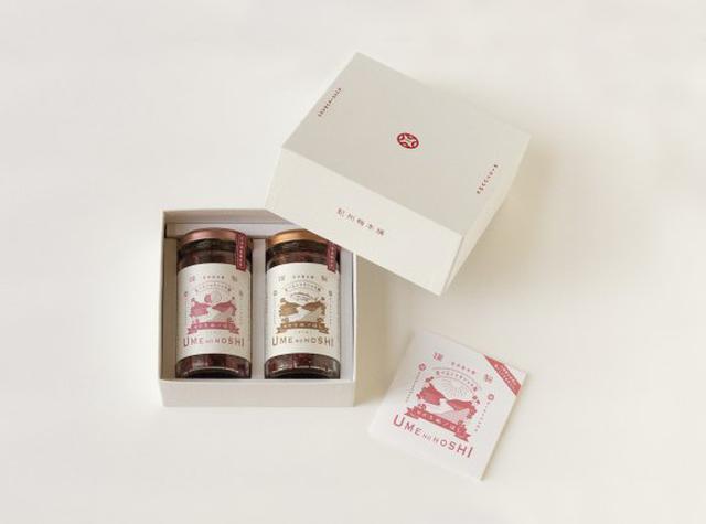 画像: 食べるシャキシャキ梅 紀州うめノほし - 紀州産梅を使用したカリカリ梅のお取り寄せ・通販 紀州梅本舗