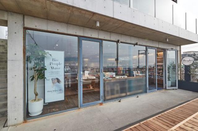 画像1: <Biople by CosmeKitchen 七里ヶ浜店限定>オーガニックボディケアの「DR.BRONNER'S」国内初の量り売りを開始!