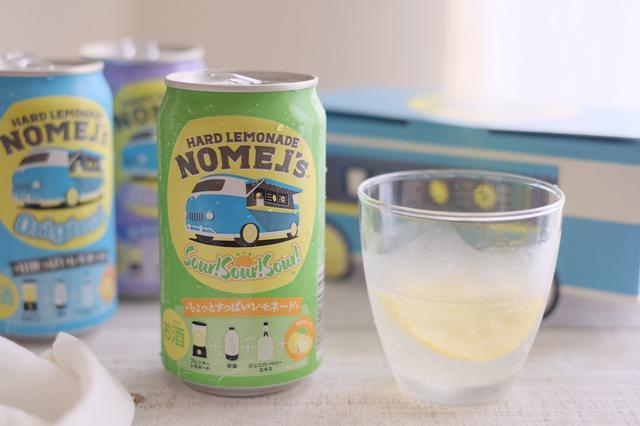 画像2: 【試飲レポ】「コカ・コーラ社」よりアメリカで人気のレモネードのお酒『ノメルズ ハードレモネード』新登場