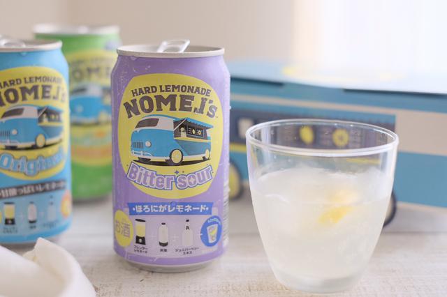 画像3: 【試飲レポ】「コカ・コーラ社」よりアメリカで人気のレモネードのお酒『ノメルズ ハードレモネード』新登場