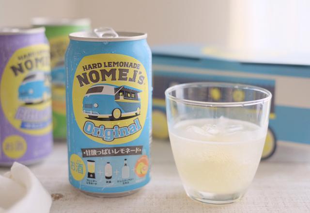 画像1: 【試飲レポ】「コカ・コーラ社」よりアメリカで人気のレモネードのお酒『ノメルズ ハードレモネード』新登場